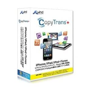 CopyTrans +