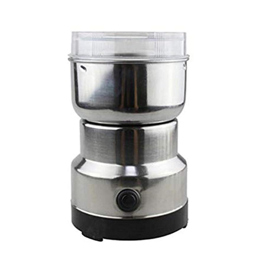 寓話うなり声隔離電気コーヒーグラインダー キッチンツールソルトペッパーグラインダー強力な豆スパイスナッツシードコーヒー豆グラインドミルハーブナッツ