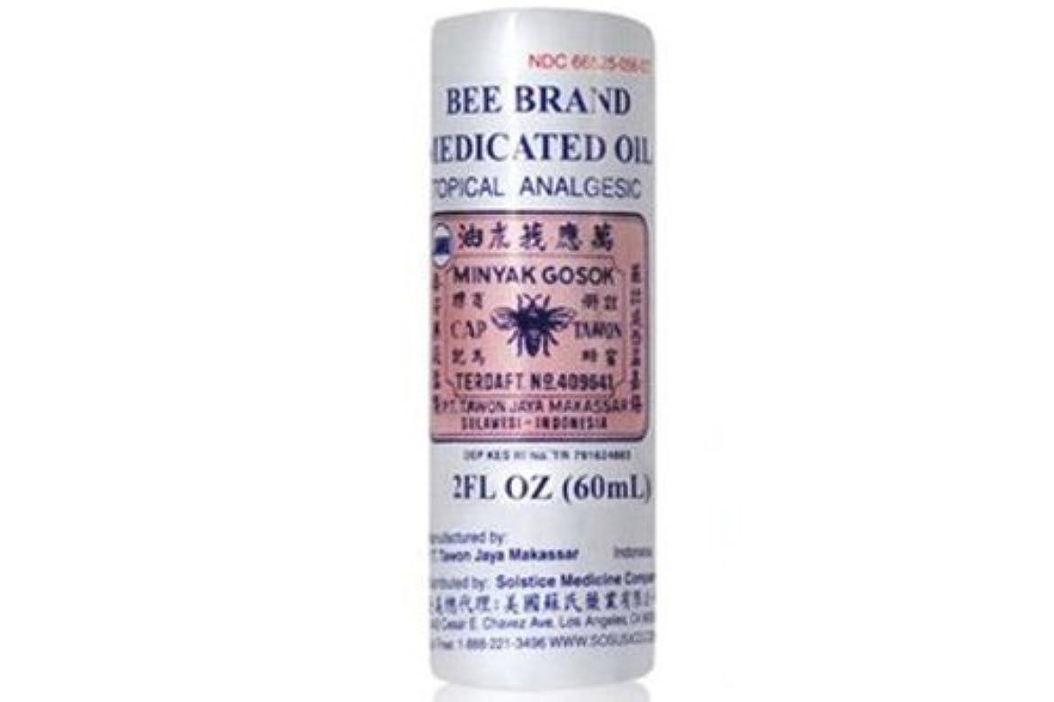 意味のあるバブルブランド名Bee 薬用オイル(minyak gosokキャップtawon) - キャップtawonことで2オンス