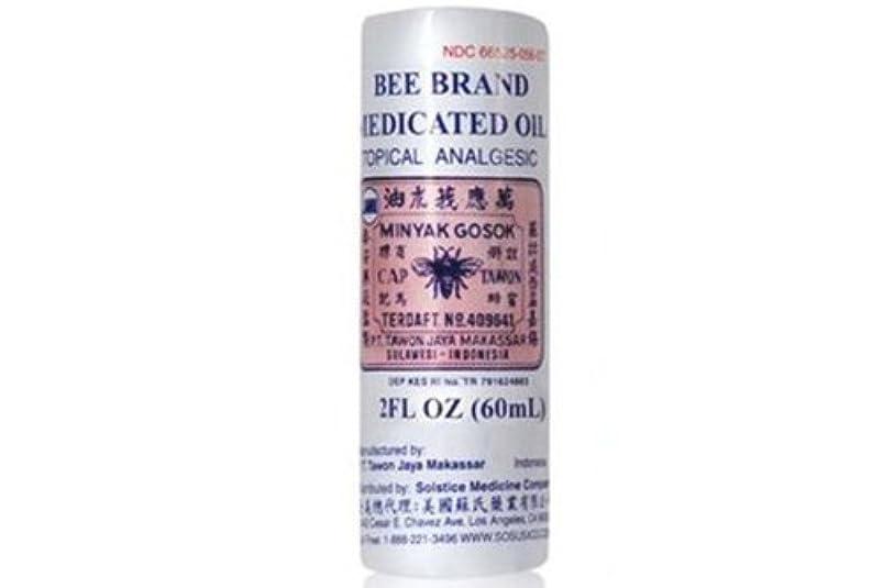 免疫するお客様区別Bee 薬用オイル(minyak gosokキャップtawon) - キャップtawonことで2オンス