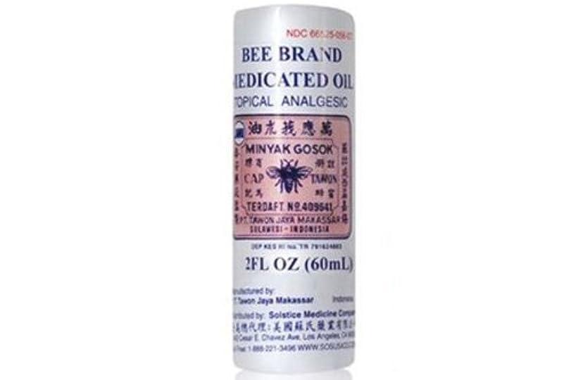 ブレンドイヤホン特別なBee 薬用オイル(minyak gosokキャップtawon) - キャップtawonことで2オンス
