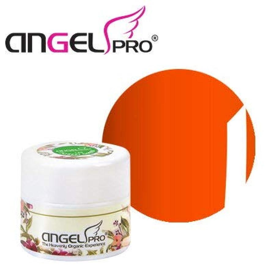 震え方法切手ANGEL PRO ポットジェリー #45 PUMPKIN 4g