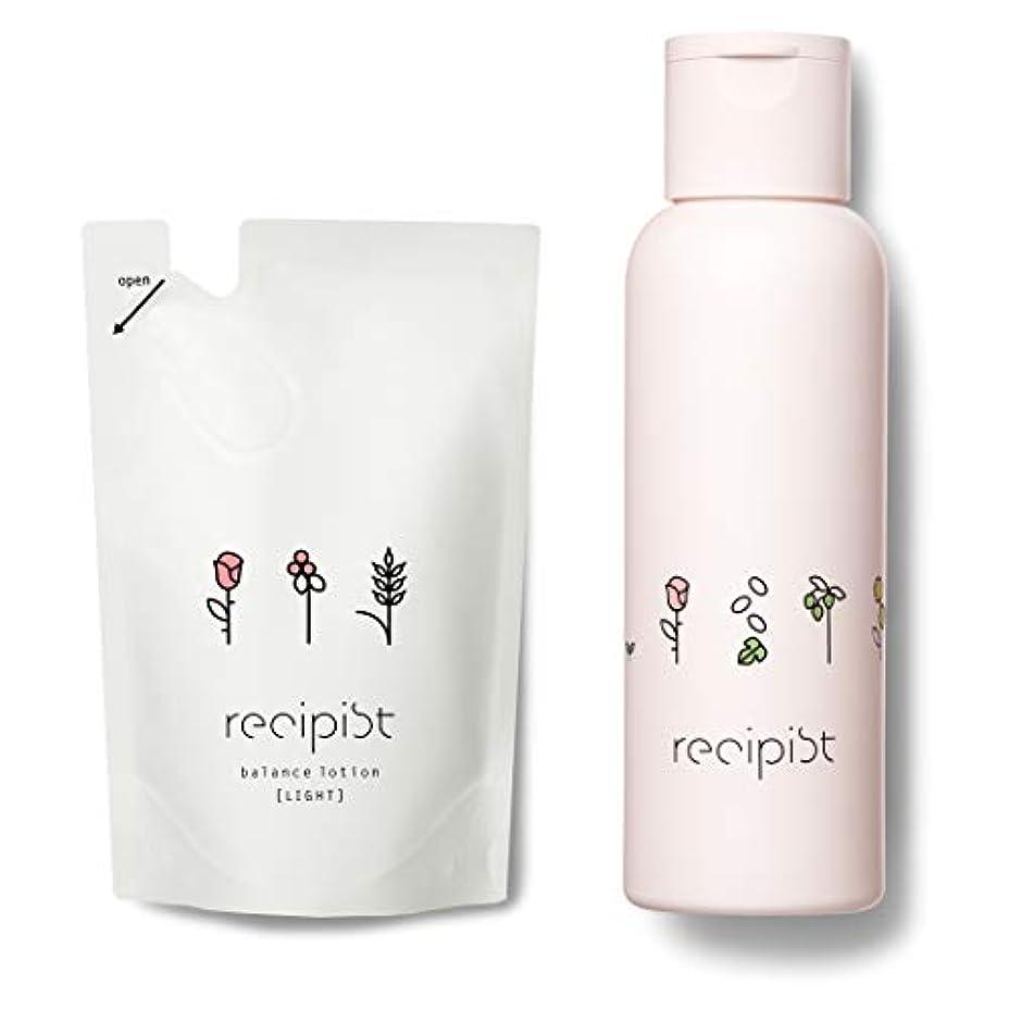 レシピスト バランスととのう化粧水 ライト (さっぱり) 詰め替え用 180mL + 選べるボトル (ピンク) 自然由来成分