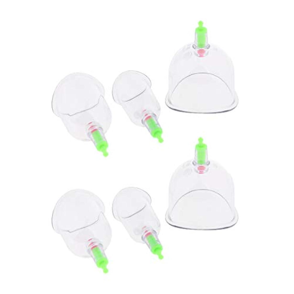反対する急流衣装chiwanji プラスチック製 吸い玉カップ カッピング マッサージカッピング 吸い玉 6個セット