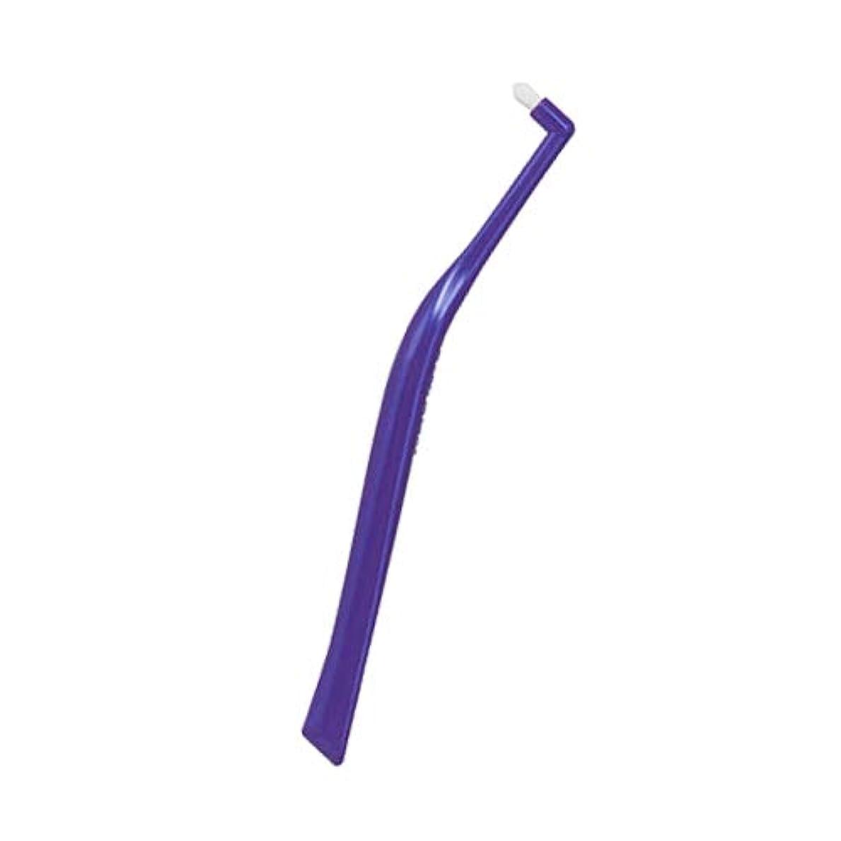積分自分自身猛烈なオーラルケア ジャスライ (Just Right) 歯ブラシ × 1本(パープル)ワンタフトブラシ ワンタフト 歯科専用