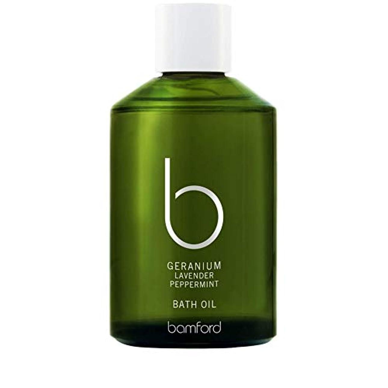 物質白いスラッシュ[Bamford ] バンフォードゼラニウムバスオイル250ミリリットル - Bamford Geranium Bath Oil 250ml [並行輸入品]