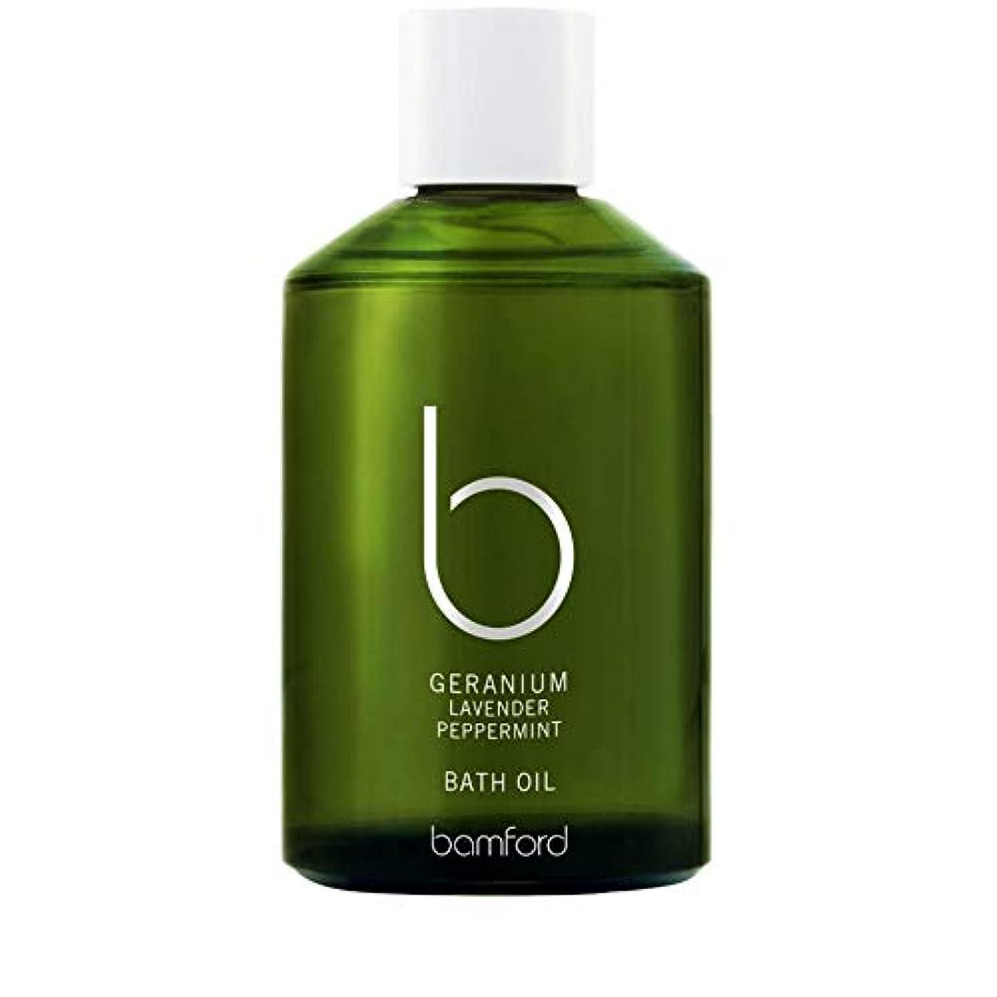 むしゃむしゃペイン複雑な[Bamford ] バンフォードゼラニウムバスオイル250ミリリットル - Bamford Geranium Bath Oil 250ml [並行輸入品]