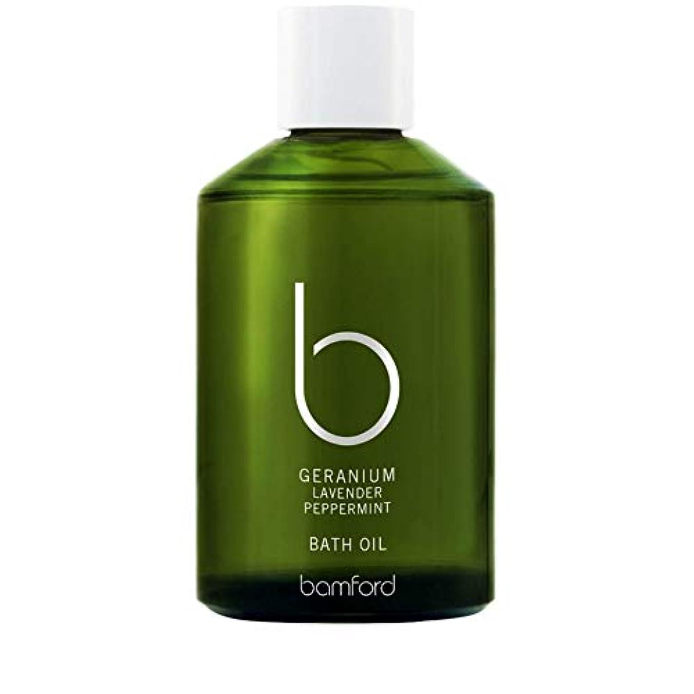コンテンツ高くレンズ[Bamford ] バンフォードゼラニウムバスオイル250ミリリットル - Bamford Geranium Bath Oil 250ml [並行輸入品]