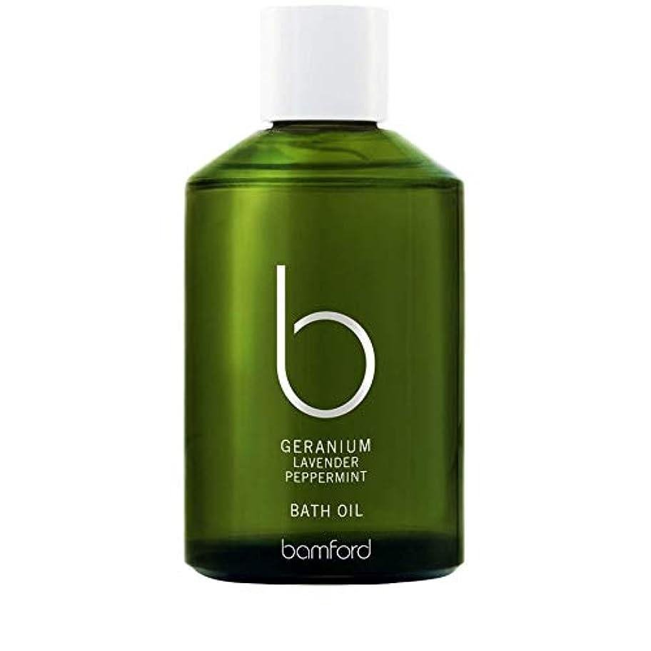 欲望クライアント桃[Bamford ] バンフォードゼラニウムバスオイル250ミリリットル - Bamford Geranium Bath Oil 250ml [並行輸入品]