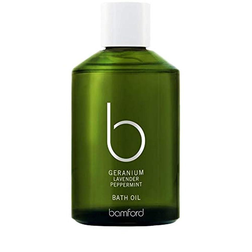 未来顧問ドラマ[Bamford ] バンフォードゼラニウムバスオイル250ミリリットル - Bamford Geranium Bath Oil 250ml [並行輸入品]