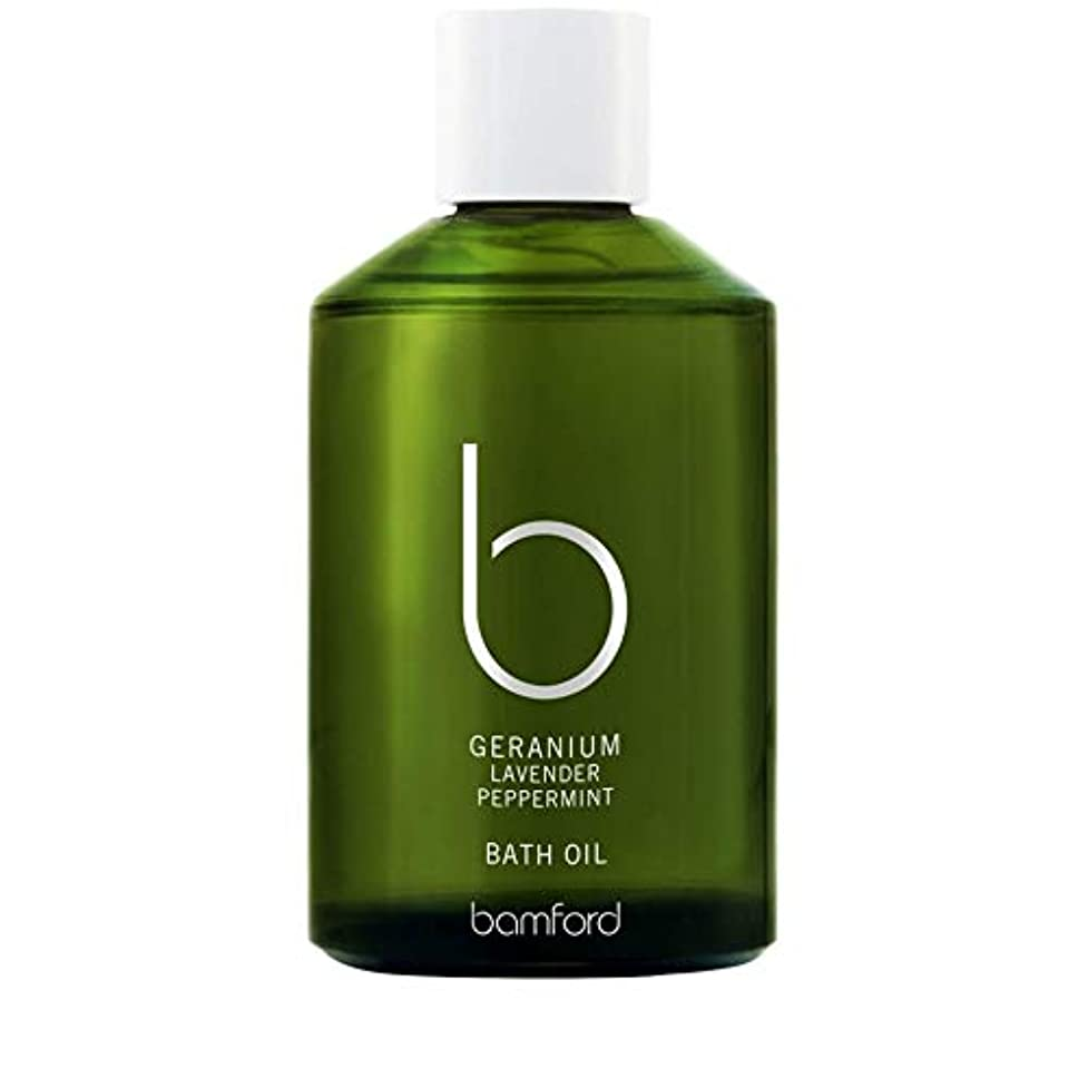 雇用コットンヘロイン[Bamford ] バンフォードゼラニウムバスオイル250ミリリットル - Bamford Geranium Bath Oil 250ml [並行輸入品]