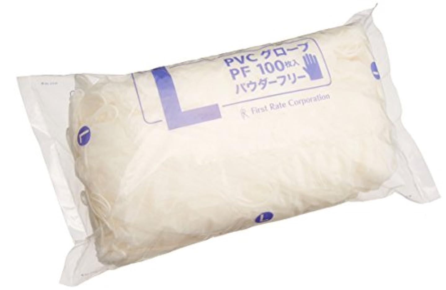 良心資源本部ファーストレイト PVCグローブ PF(ポリバック仕様 FR-928(L)100マイイリ
