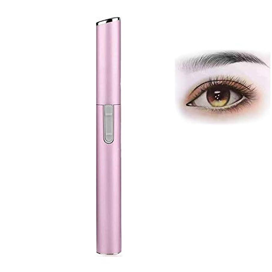 フィードオンもっともらしい免疫眉毛シェーバー 電動式 電動シェーバー 眉毛剃り フェイスシェーバー 脱毛器 女性用 眉毛 長さ調整 小物 軽量 持ち運び便利