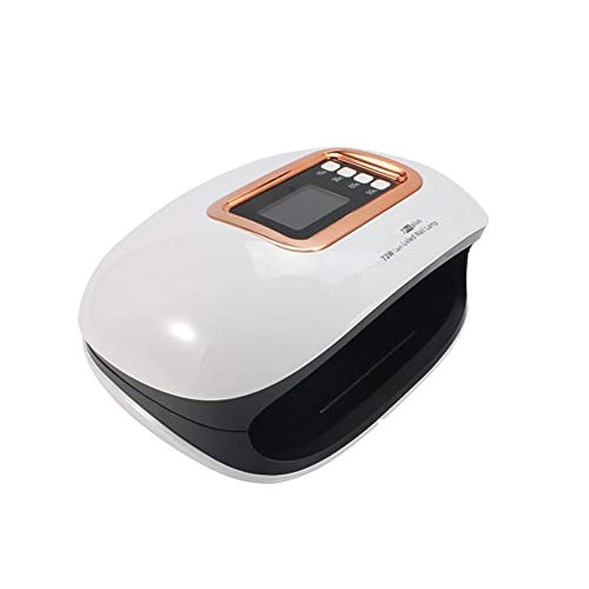 誤牧草地蒸発スマートセンサー太陽ネイル光線療法機72Wハイパワー10秒クイックドライネイルドライヤー