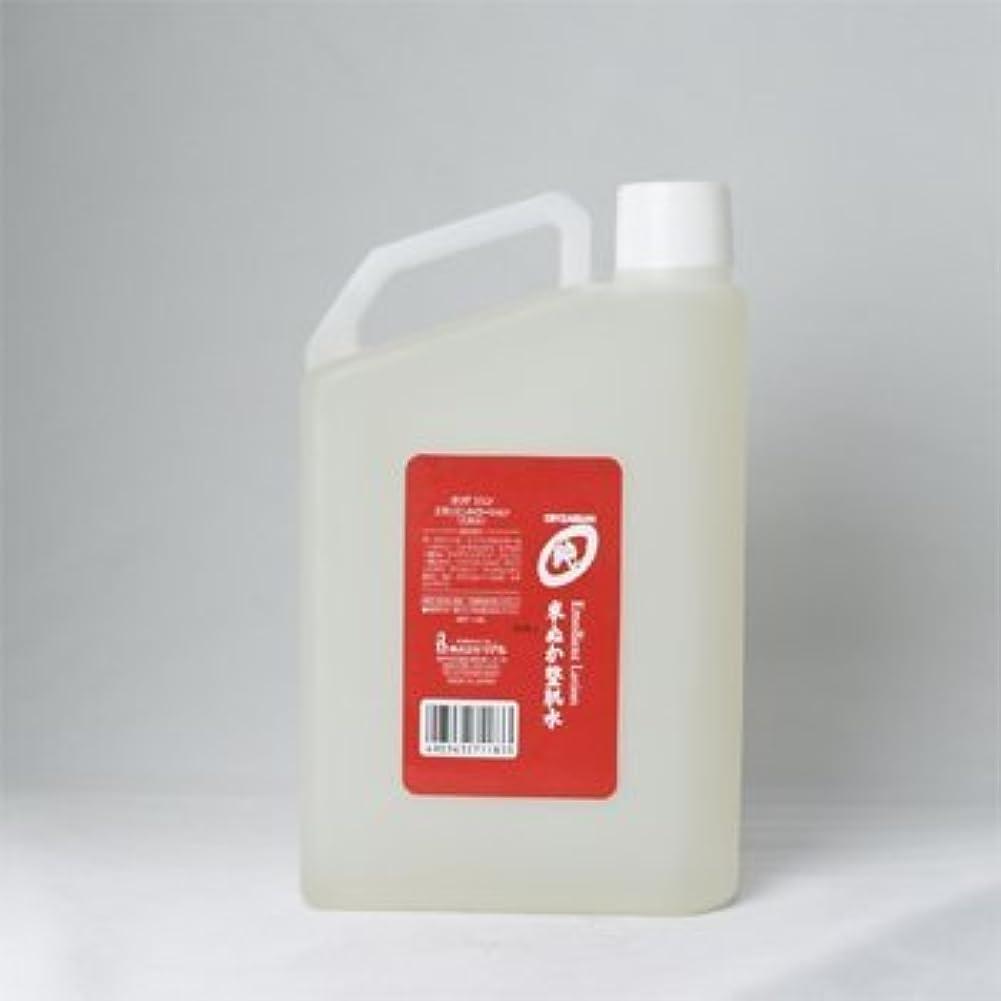 水差し印をつけるベストオリザジュンエモリエントローション 米ぬか整肌水 1000ml(1L)詰め替え