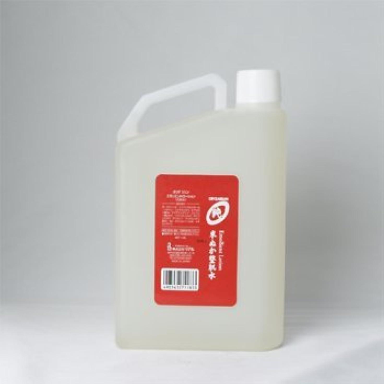 緑ゴールドコンプライアンスオリザジュンエモリエントローション 米ぬか整肌水 1000ml(1L)詰め替え