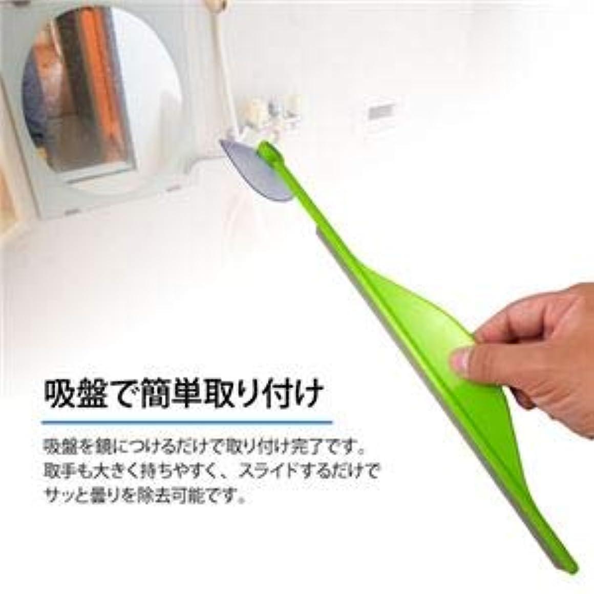 (まとめ) ITPROTECH バスミラーワイパー YT-BATHWIPER 【×5セット】