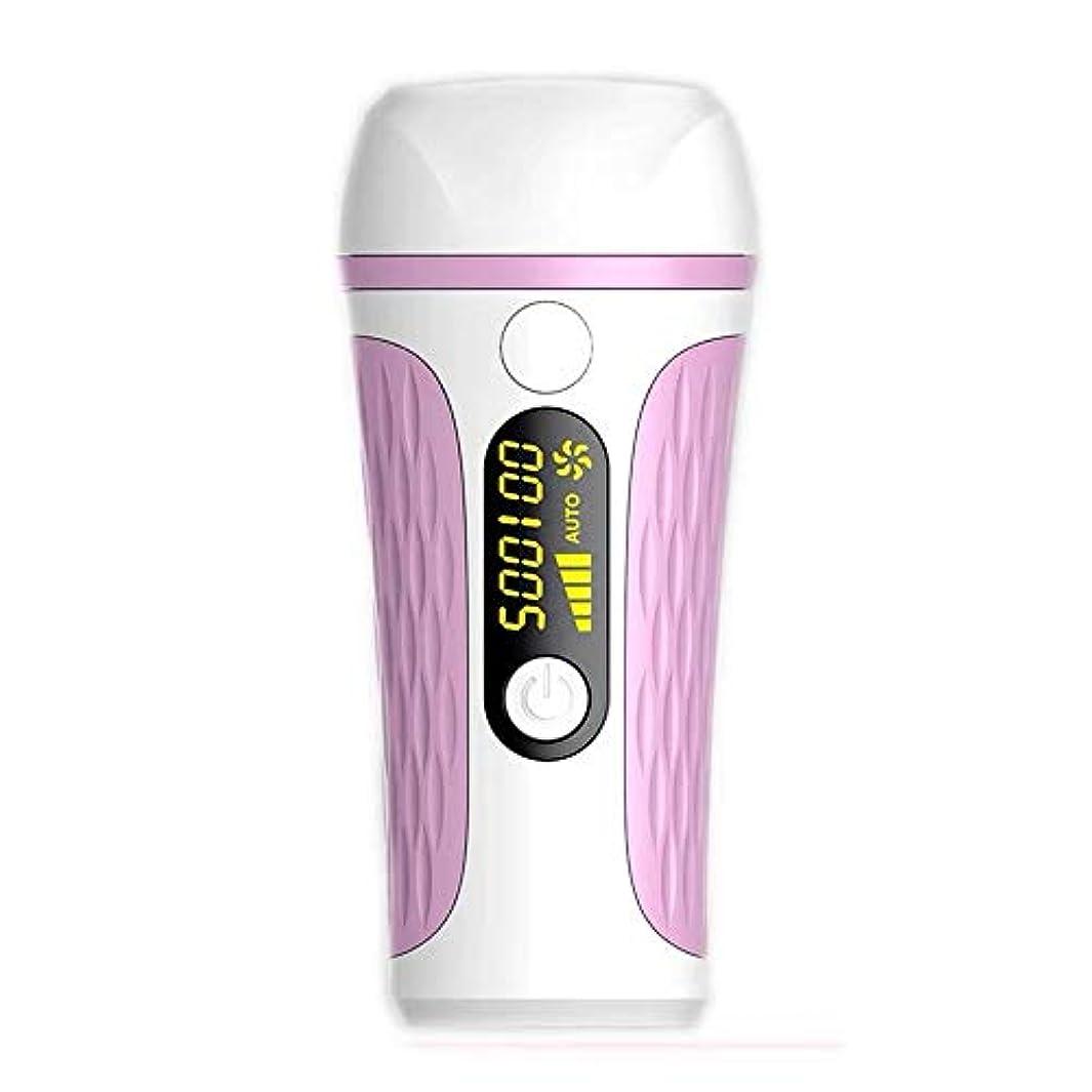自発的ジャニス持つダパイ 携帯用コールドポイント痛みのない毛の除去剤、自動、手動、2つのモード、LCDディスプレイ、5スピード調整、サイズ14.5 X 6.7 X 19 Cm U546