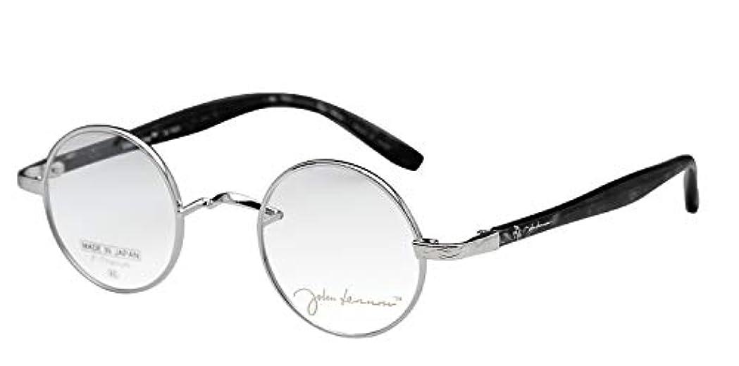 鯖江ワークス(SABAE WORKS) 老眼鏡 ジョンレノン 丸眼鏡 丸型 JL1023 (度数 +2.50, C2 シルバー)