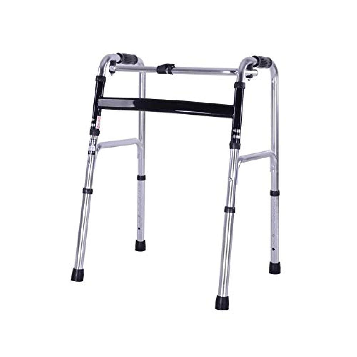 歯科医アッティカス博覧会高齢者のための折りたたみ式軽量アルミニウム高さ調節可能な歩行フレームの移動補助具