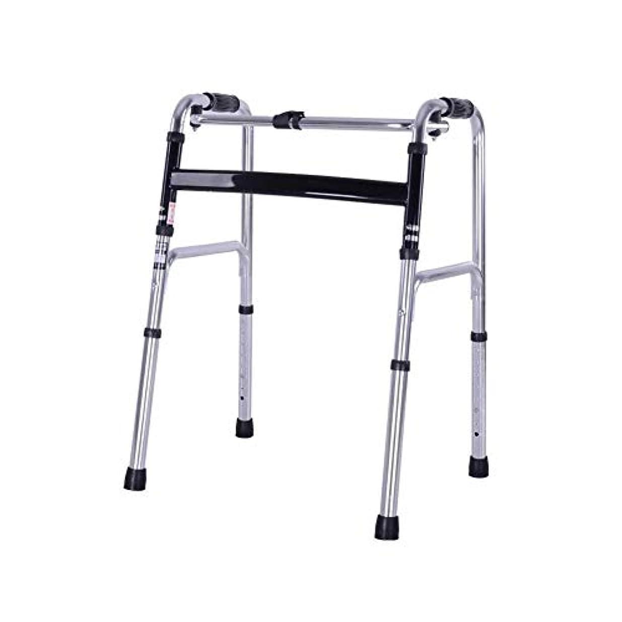 店主鬼ごっこ証明高齢者のための折りたたみ式軽量アルミニウム高さ調節可能な歩行フレームの移動補助具
