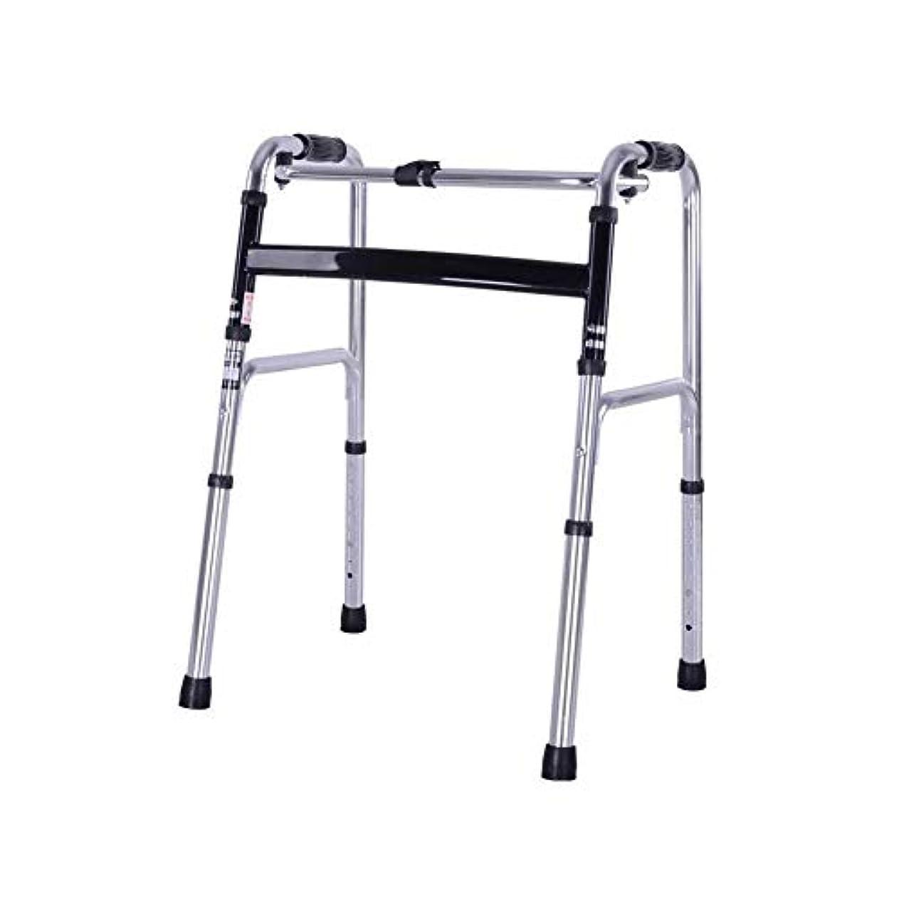 座る知り合いになるスラダム高齢者のための折りたたみ式軽量アルミニウム高さ調節可能な歩行フレームの移動補助具