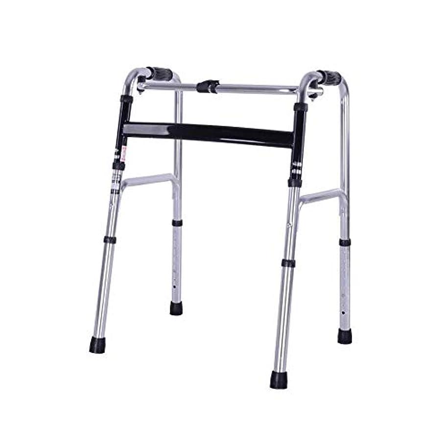スポットアナリスト推進力高齢者のための折りたたみ式軽量アルミニウム高さ調節可能な歩行フレームの移動補助具