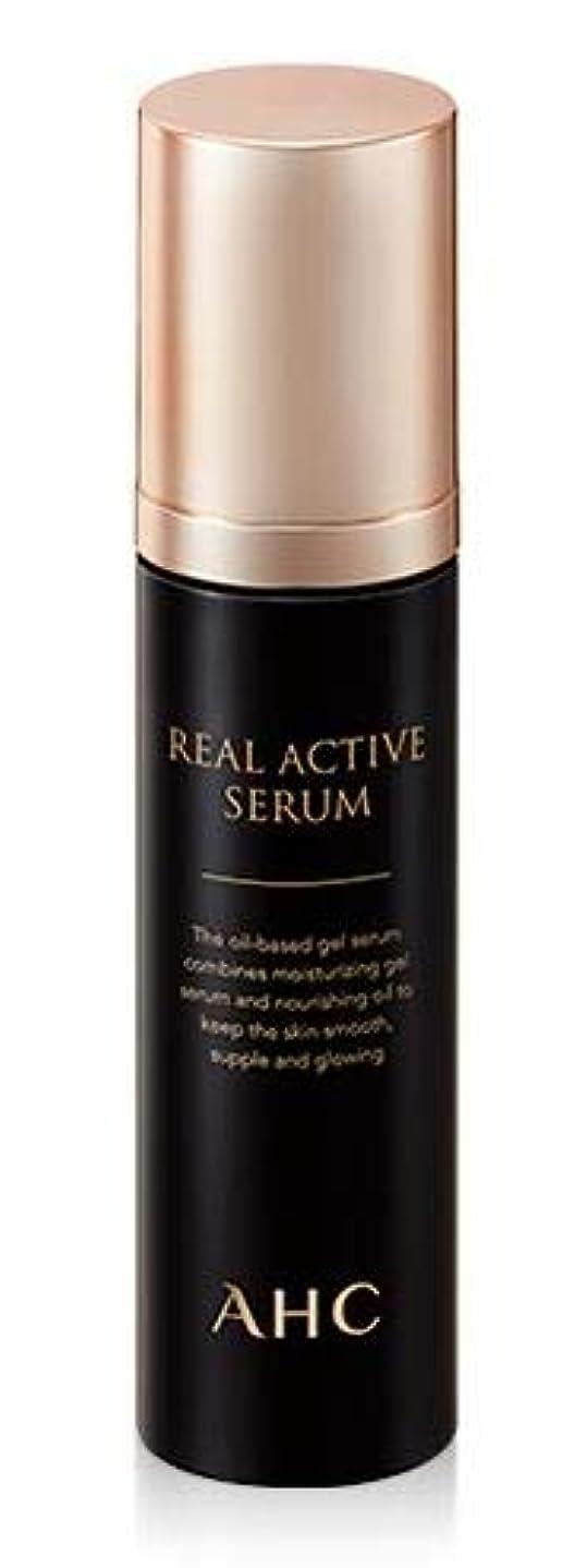 議会人気の合理的[A.H.C] Real Active Serum 30ml /リアルアクティブセラム 30ml [並行輸入品]