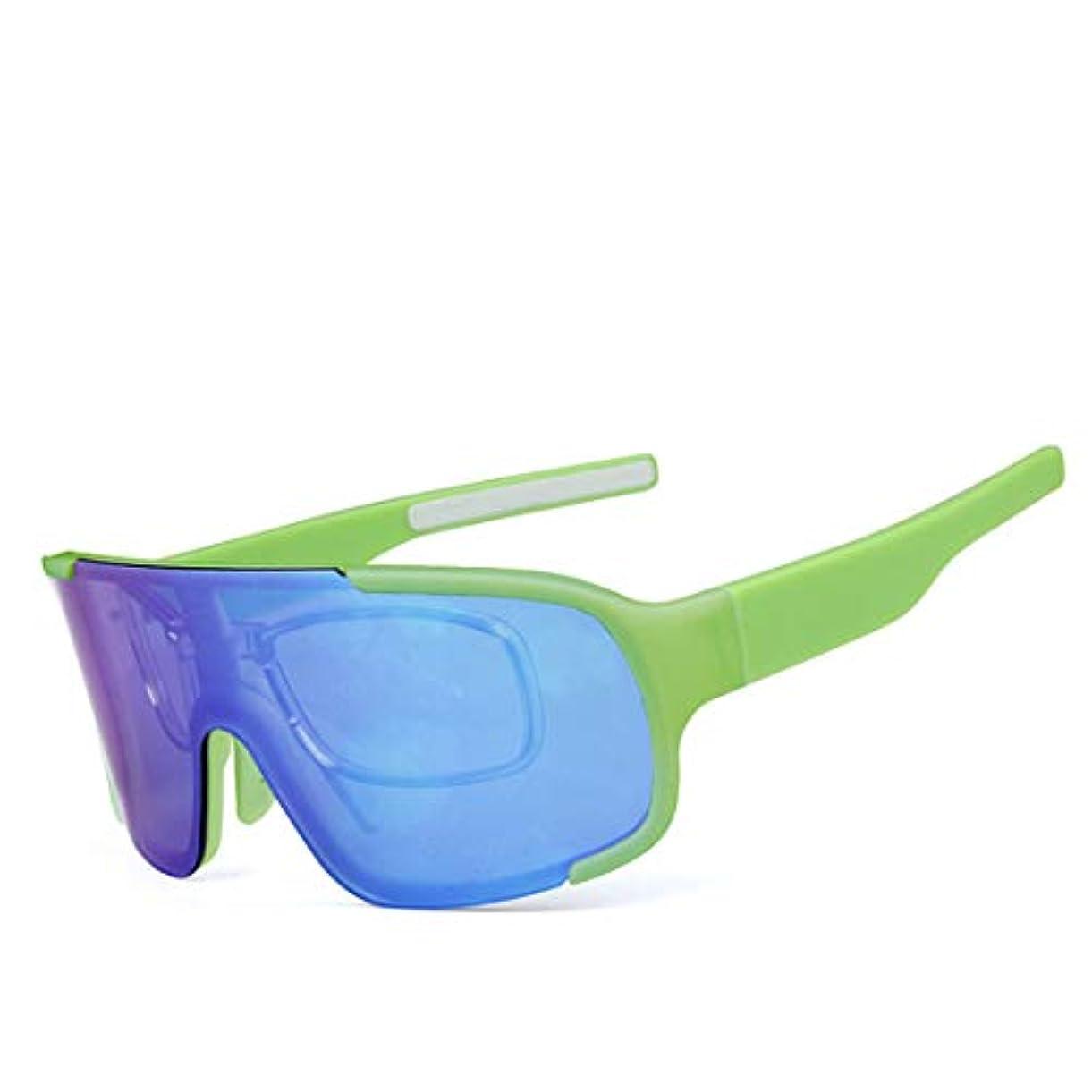 月曜日シフトベットFELICIAAA サイクリングメガネ自転車変色メガネアウトドアサイクリング愛好家に最適な屋外用メガネ (色 : A005)