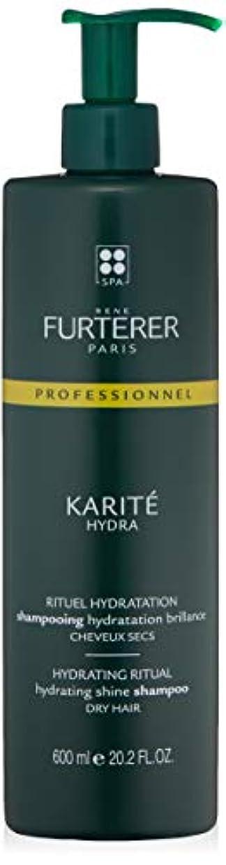 苛性区化合物ルネ フルトレール Karite Hydra Hydrating Shine Shampoo (Dry Hair) 600ml/20.2oz並行輸入品