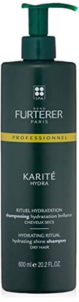 作物驚くべきレーダールネ フルトレール Karite Hydra Hydrating Shine Shampoo (Dry Hair) 600ml/20.2oz並行輸入品