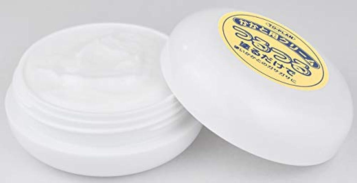 民間整理する触覚TO-PLAN(トプラン) 薬用かかと用クリーム 30g