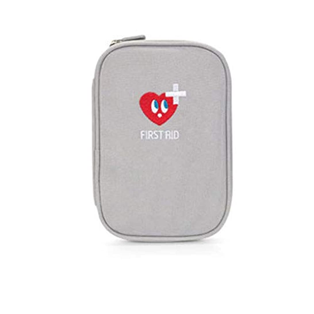 追跡仲介者ばかげているXJLXX 旅行用ポータブル救急箱、屋外ハイキング旅行用ポータブル薬選別袋、薬保管袋 医療箱 (Color : Gray)