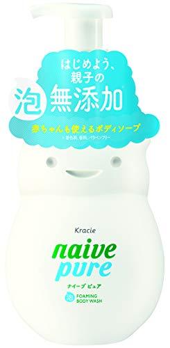 【無添加】ナイーブピュア 泡ボディソープ(赤ちゃんと一緒に使える) ジャンボ550mL