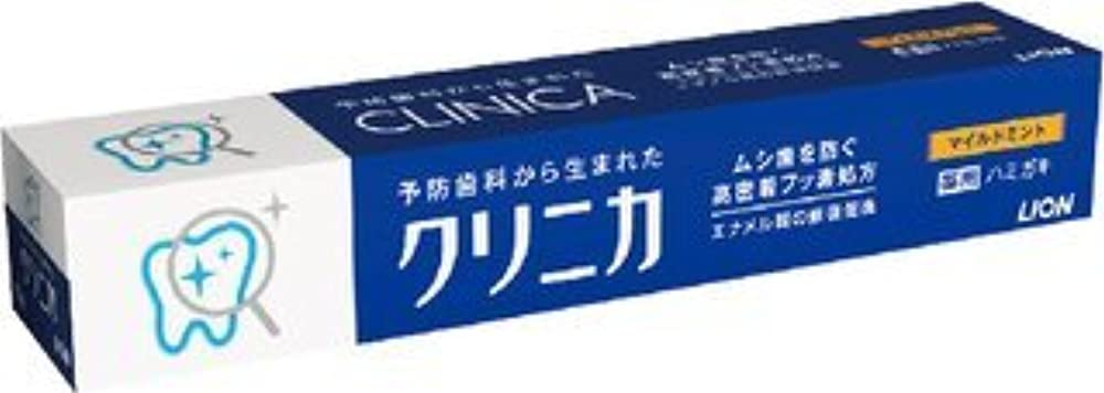 悪名高い贅沢検出器ライオン クリニカ ハミガキ マイルドミント ヨコ型 130g 辛さを抑えた「マイルドミント」の香味(虫歯予防用歯磨き)×80点セット (4903301205630)