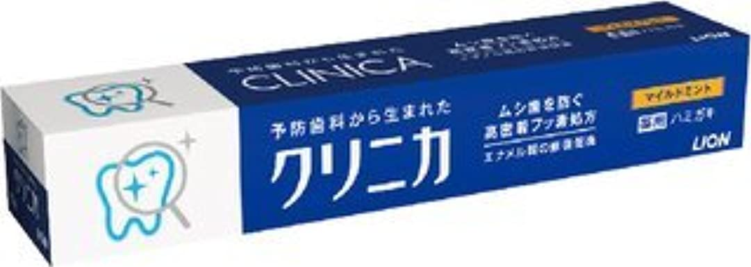 ぼかし本物家具ライオン クリニカ ハミガキ マイルドミント ヨコ型 130g 辛さを抑えた「マイルドミント」の香味(虫歯予防用歯磨き)×80点セット (4903301205630)