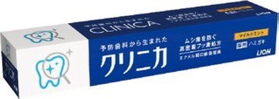 スケルトン勇気同意ライオン クリニカ ハミガキ マイルドミント ヨコ型 130g 辛さを抑えた「マイルドミント」の香味(虫歯予防用歯磨き)×80点セット (4903301205630)