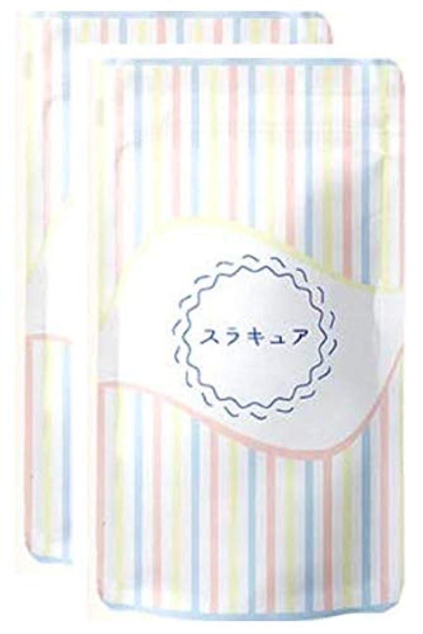 キャンペーン凍る真夜中【2袋セット】 スラキュア 45粒