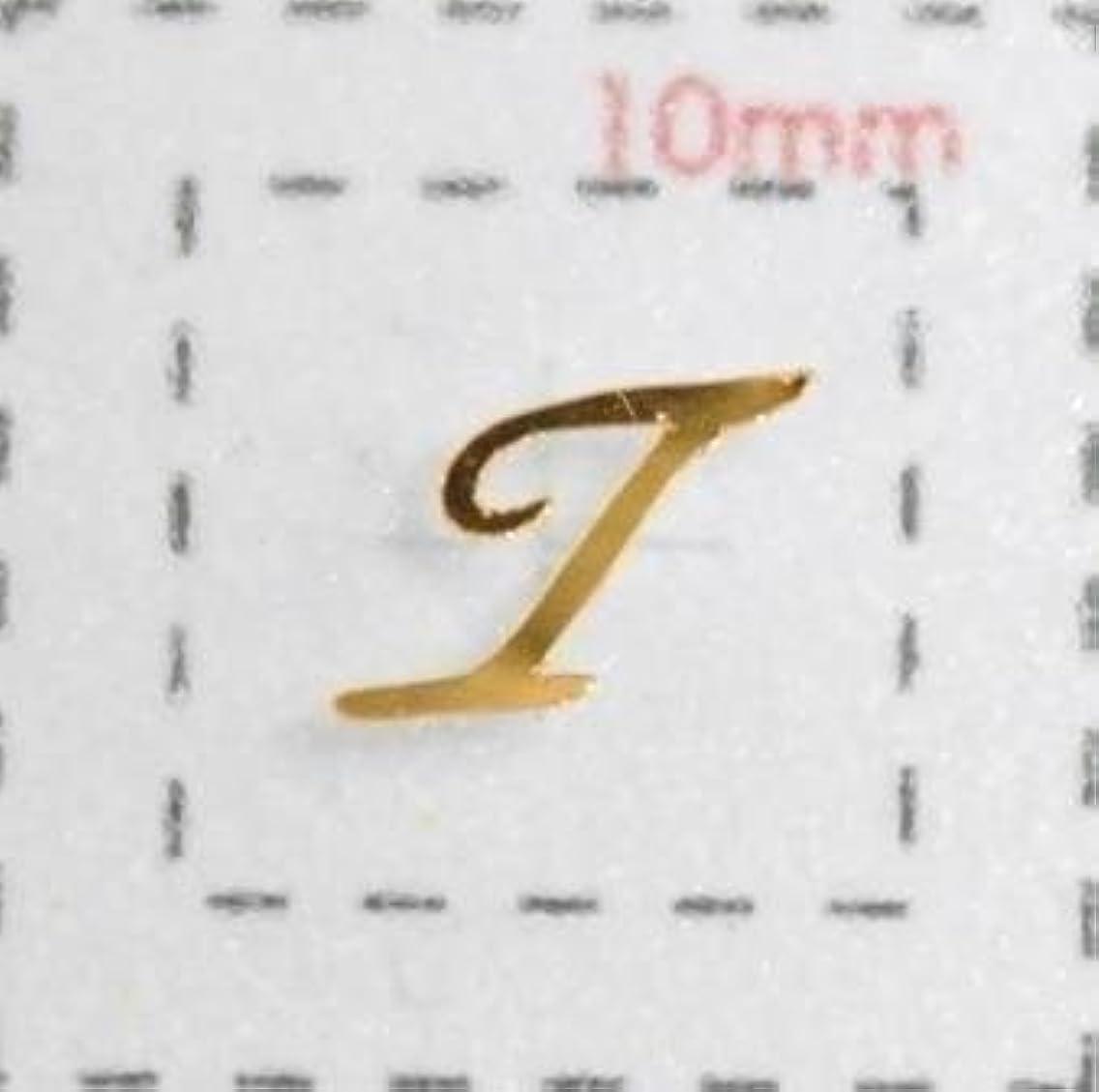 ペイントアクセントミニNameネイルシール【アルファベット?イニシャル】大文字ゴールド( T )1シート9枚入