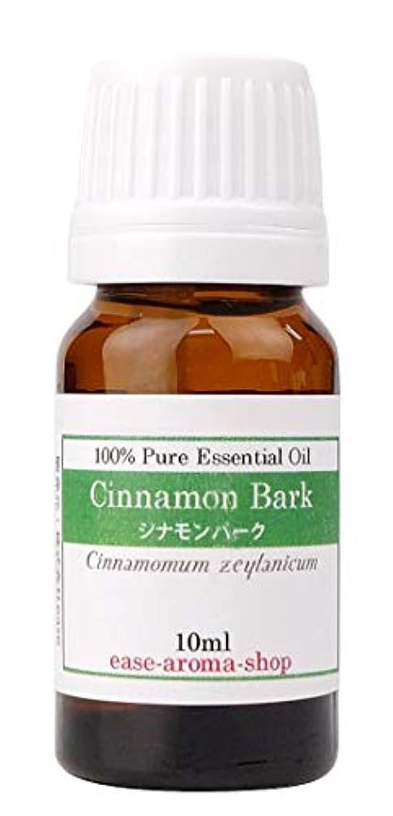 細菌対称に慣れease アロマオイル エッセンシャルオイル シナモンバーク 10ml AEAJ認定精油