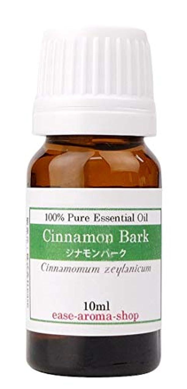 チャップ公然とハンマーease アロマオイル エッセンシャルオイル シナモンバーク 10ml AEAJ認定精油