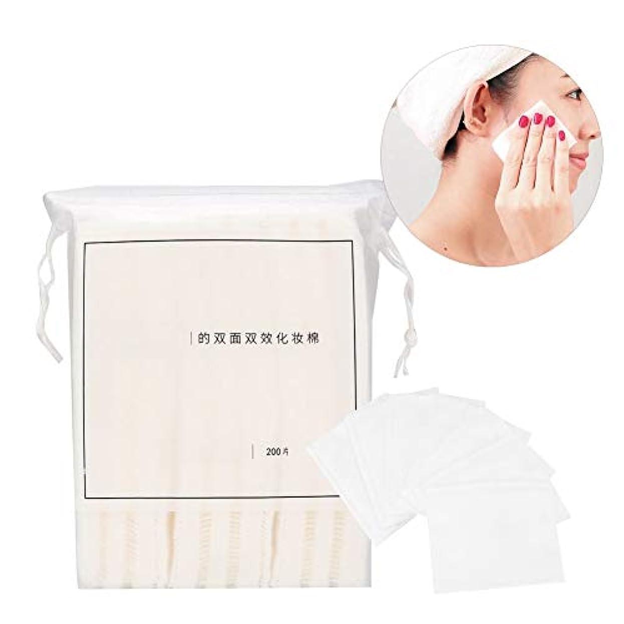 印象暴力的な偏心200個の化粧落としパッド、肌の角質除去とネイルケアのための両面と乾式の湿式デュアルユースコットンパッド、やわらかい涙抵抗の保水化粧品用綿(2)