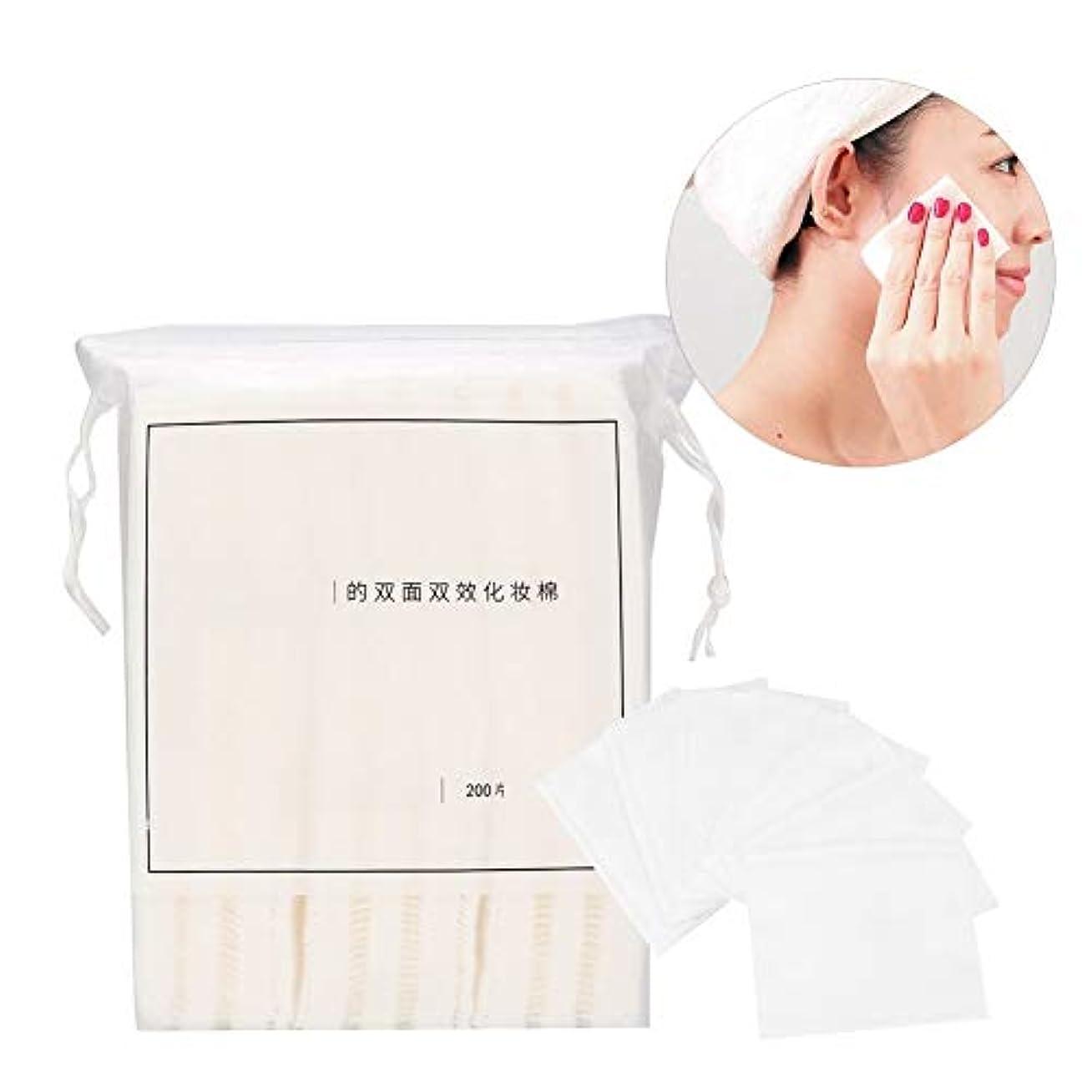 折り目衰える一見200個の化粧落としパッド、肌の角質除去とネイルケアのための両面と乾式の湿式デュアルユースコットンパッド、やわらかい涙抵抗の保水化粧品用綿(2)
