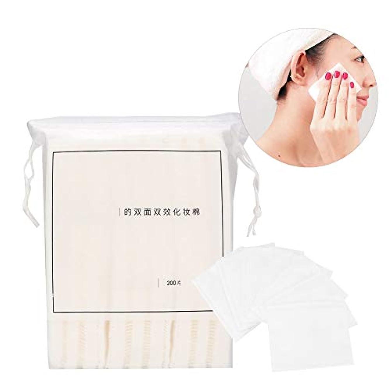 パーティション不十分な対200個の化粧落としパッド、肌の角質除去とネイルケアのための両面と乾式の湿式デュアルユースコットンパッド、やわらかい涙抵抗の保水化粧品用綿(2)