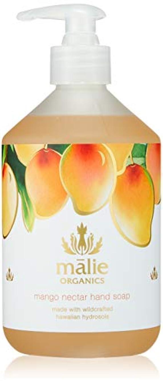 バイソン保証金民間Malie Organics(マリエオーガニクス) ハンドソープ マンゴーネクター 473ml
