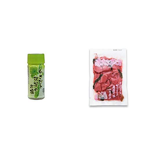[2点セット] わさびと抹茶のお塩(30g)・赤かぶすぐき(160g)