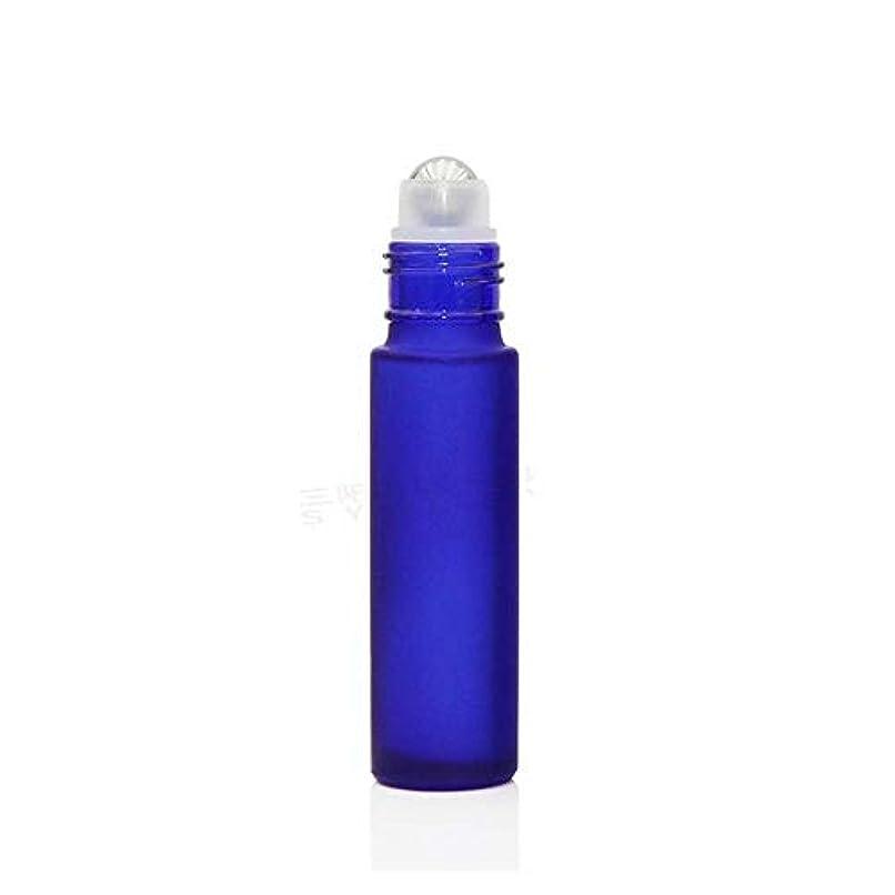 ダウンカラスリブgundoop ロールオンボトル アロマオイル 精油 小分け用 遮光瓶 10ml 10本セット ガラスロールタイプ (ブルー)