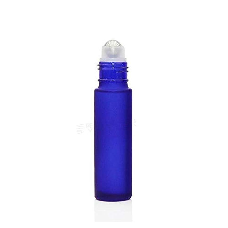 祝福クリーム聴覚gundoop ロールオンボトル アロマオイル 精油 小分け用 遮光瓶 10ml 10本セット ガラスロールタイプ (ブルー)