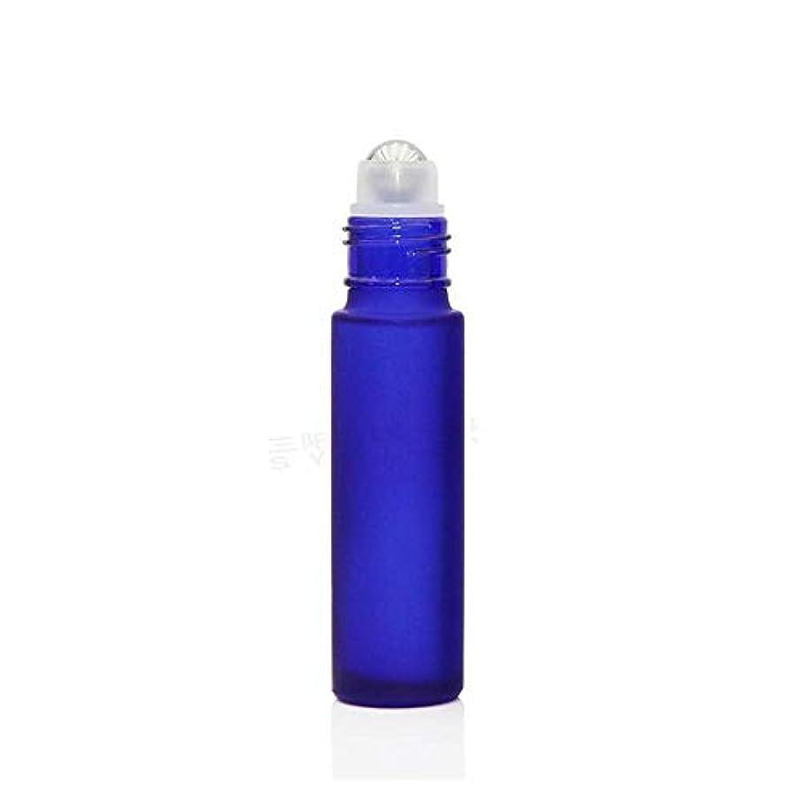 勇気昇進伝統gundoop ロールオンボトル アロマオイル 精油 小分け用 遮光瓶 10ml 10本セット ガラスロールタイプ (ブルー)