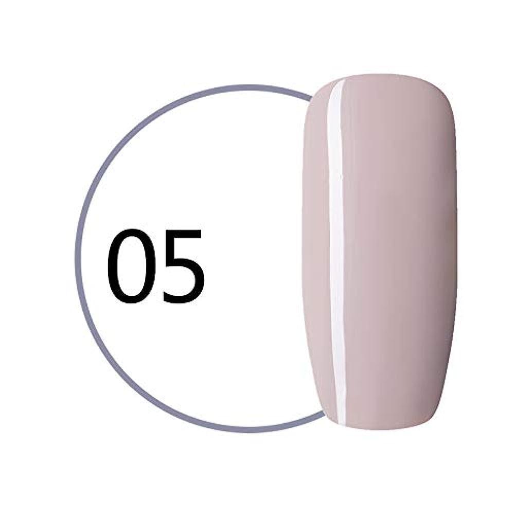 コントロールパスポート一杯Symboat マニキュア ソークオフ UV LED ネイルジェルポリッシュ ワイングレーシリーズ ネイル用品 女優 人気 初心者にも対応 安全 無毒